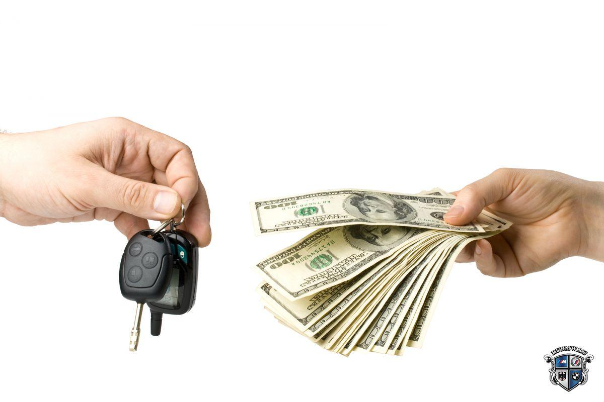 Как быстрее и дороже продать автомобиль?