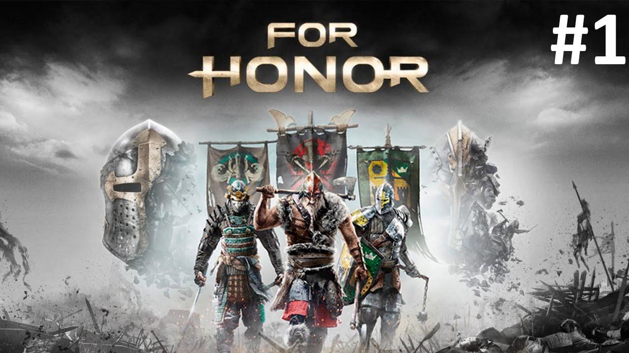 Об отзывах альфа-тестеров For Honor